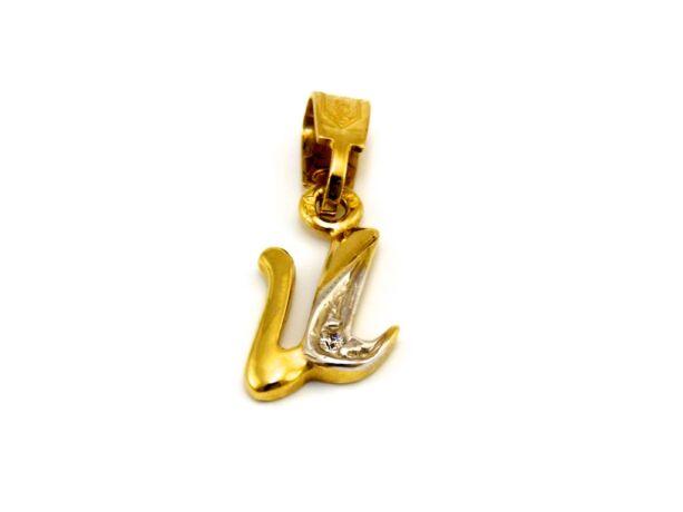 """Arany """"U"""" betű medál"""